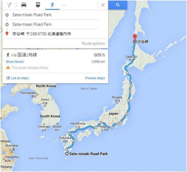 日本縦断3,000km